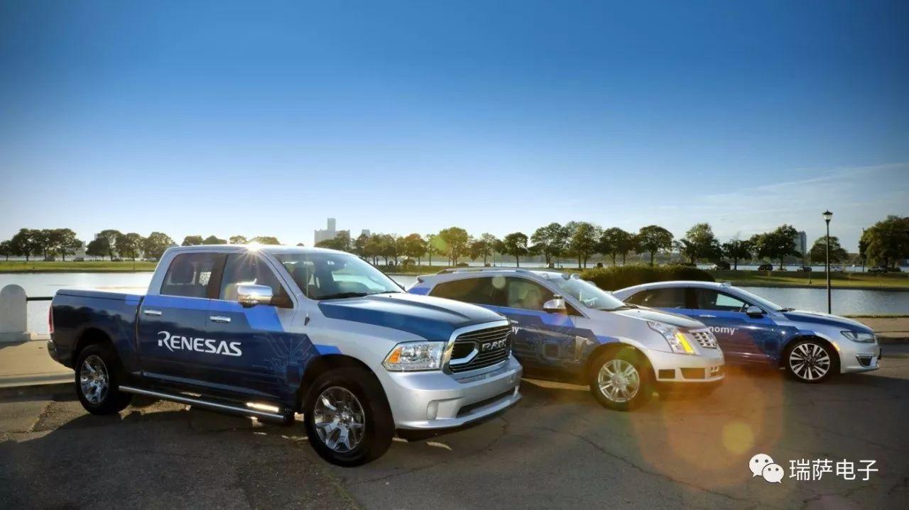 Renesas宣布,推出了新一代先进驾驶辅助系统展示车