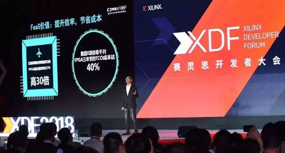 """阿里云的工程师向业界揭开了""""舜天""""的神秘面纱,新引擎初露锋芒"""