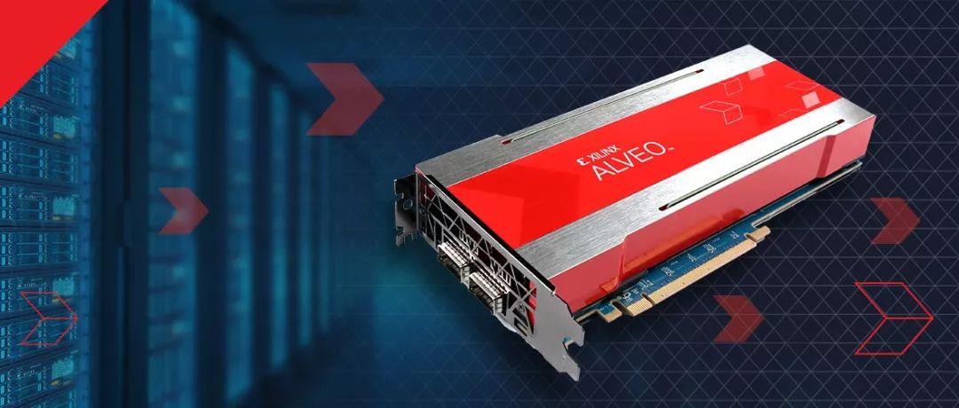 赛灵思推出Alveo数据⌒ 中心加速器卡产品组合的A...