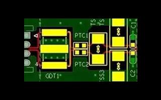 RS485接口EMC电路设计方法