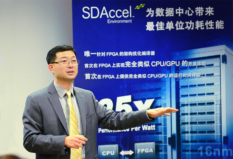 赛灵思宣布推出新的开发环境,将数据中心的单位功耗性能提高达25倍