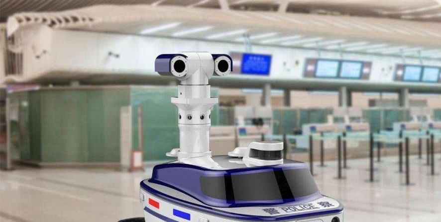 5G警用机器人对于安防有什么帮助