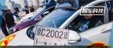 热点 | 北京市自动驾驶车辆测试道路又有新规定!...