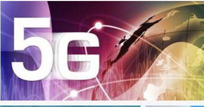 5G技術將成為推動第四次工業革命的關鍵因素