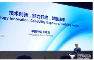 中国电信联合华为提出了超级唯��小唯上行解决方案