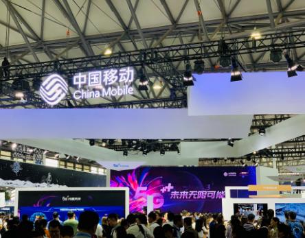 中國移動正式發布了5G+計劃和5G標識