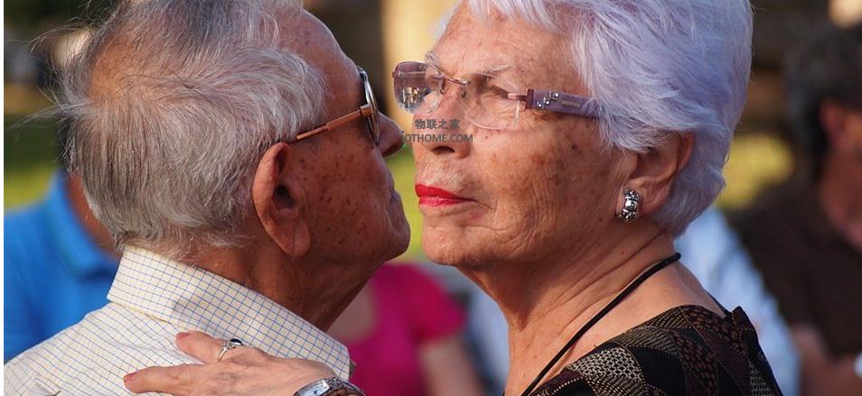 老年人独立生活物联网解决方案