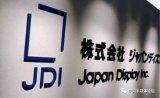 获中国嘉实基金及苹果3亿美元注资 JDI活过来了