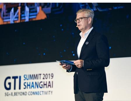 愛立信鮑毅康表示5G將成為中國新一輪數字化轉型的支柱