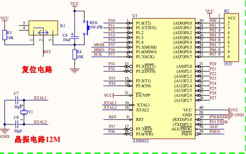 SM ZXXT V1.2 51单片机最小系统板的电路图免费下载