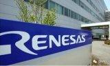 瑞萨电子业绩不达标 更新换代能否为公司带来新曙光?
