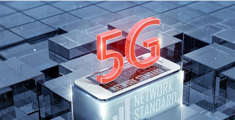 5G将怎样结合物联网改变物流行业