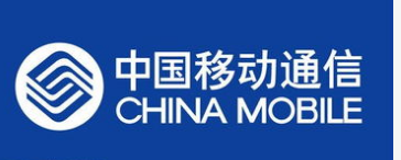 中國移動正在引領著中國市場2.6 GHz移動服務的發展