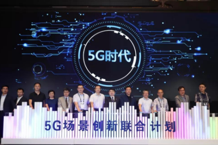 新華三將在七大垂直行業深耕細作以5G技術為主為行業數字化升級賦能
