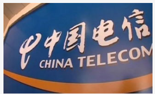 中国电信面向政企类客户正式发布了六大5G行业云网方案