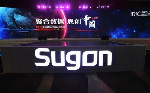 美国次制裁5家中国企业 ,直指中国超级计算机!