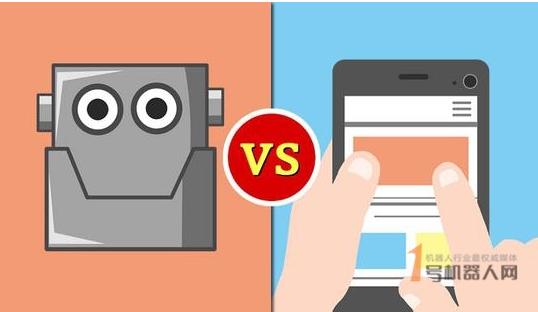 聊天機器人在金融領域應用成效如何