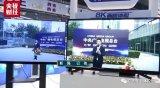 国内首次!成功实现8K超高清电视节目的5G远程传...