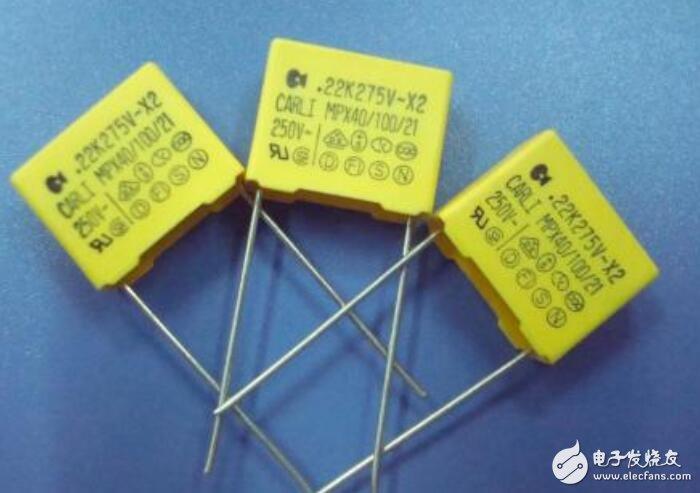 安规电容特性_安规电容的作用