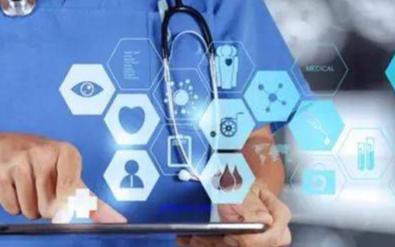 人工智能医疗加速�发展 AI技术监听细胞声音