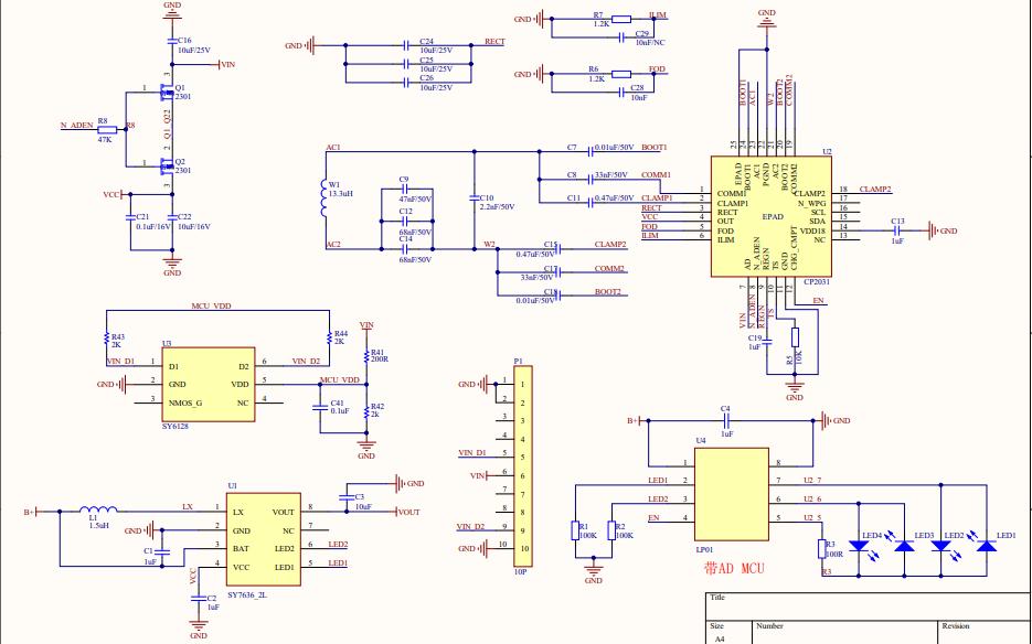 CP2031無線充電接收端芯片的電路原理圖免費下載