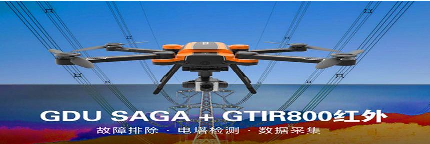 民用无人机使用的规章制度和常识