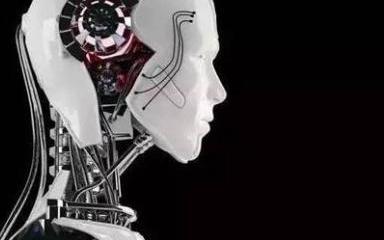 人工智能将与传统产业进行深度融合
