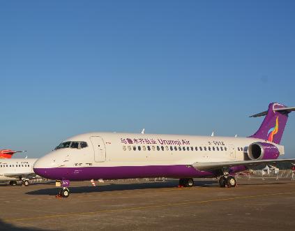 我國自主研制的噴氣式客機ARJ21投入商業運營已滿三周年