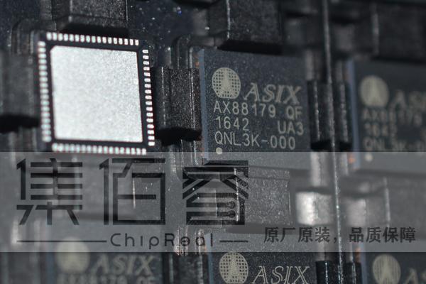 AX88179千兆以太網 USB3.0轉RJ45-集佰睿