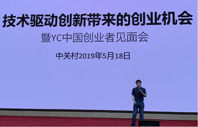 陆奇:50年后微软谷歌会被超越 AI是前所未有的机遇