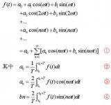 傅里葉級數的數學推導公式