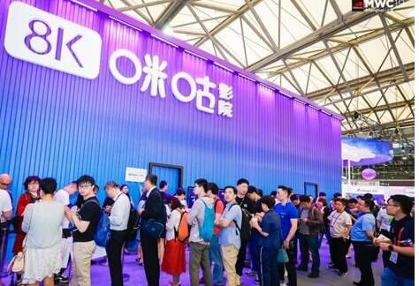 5G+超高清沉浸式体验正式亮相MWC19上海展