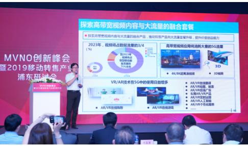 5G时代运营商移动※转售产业的发展将是机遇与挑战并存