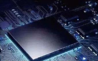 龍騰高性能嵌入式芯片已通過鑒定