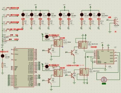 AT89C51单片机实现全自动洗衣机功能」的设计方案