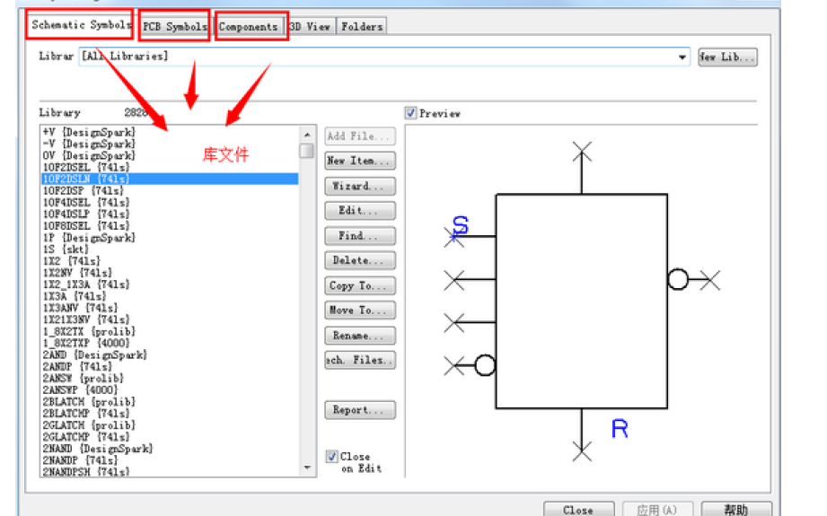 如何使用DSPCB創建元件庫
