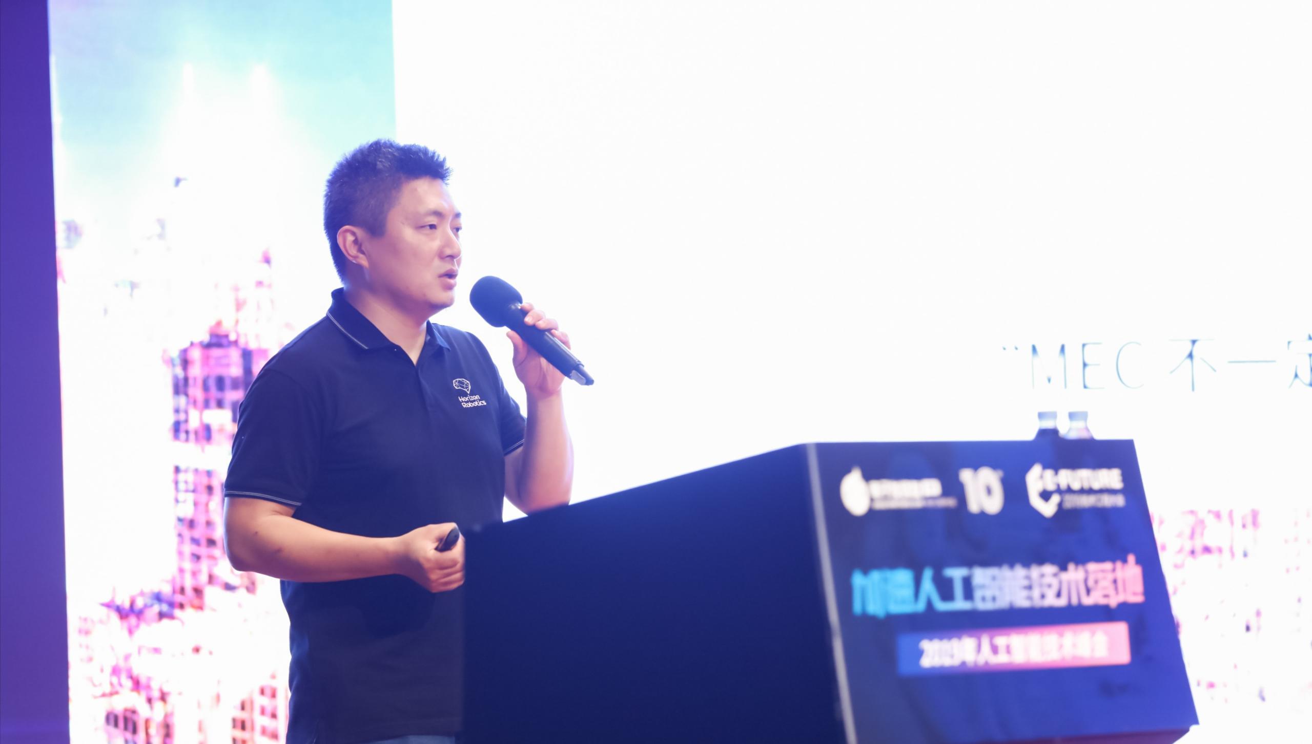 地平線智能芯片解決方案事業部總經理張永謙