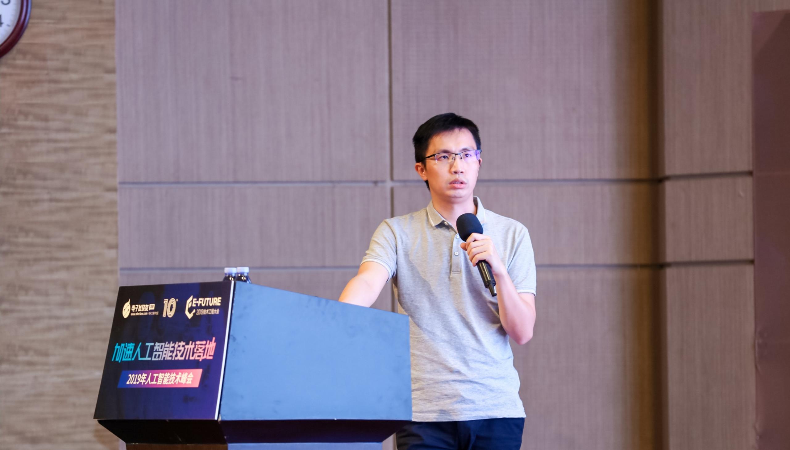 瑞芯微電子高級產品經理邱建斌