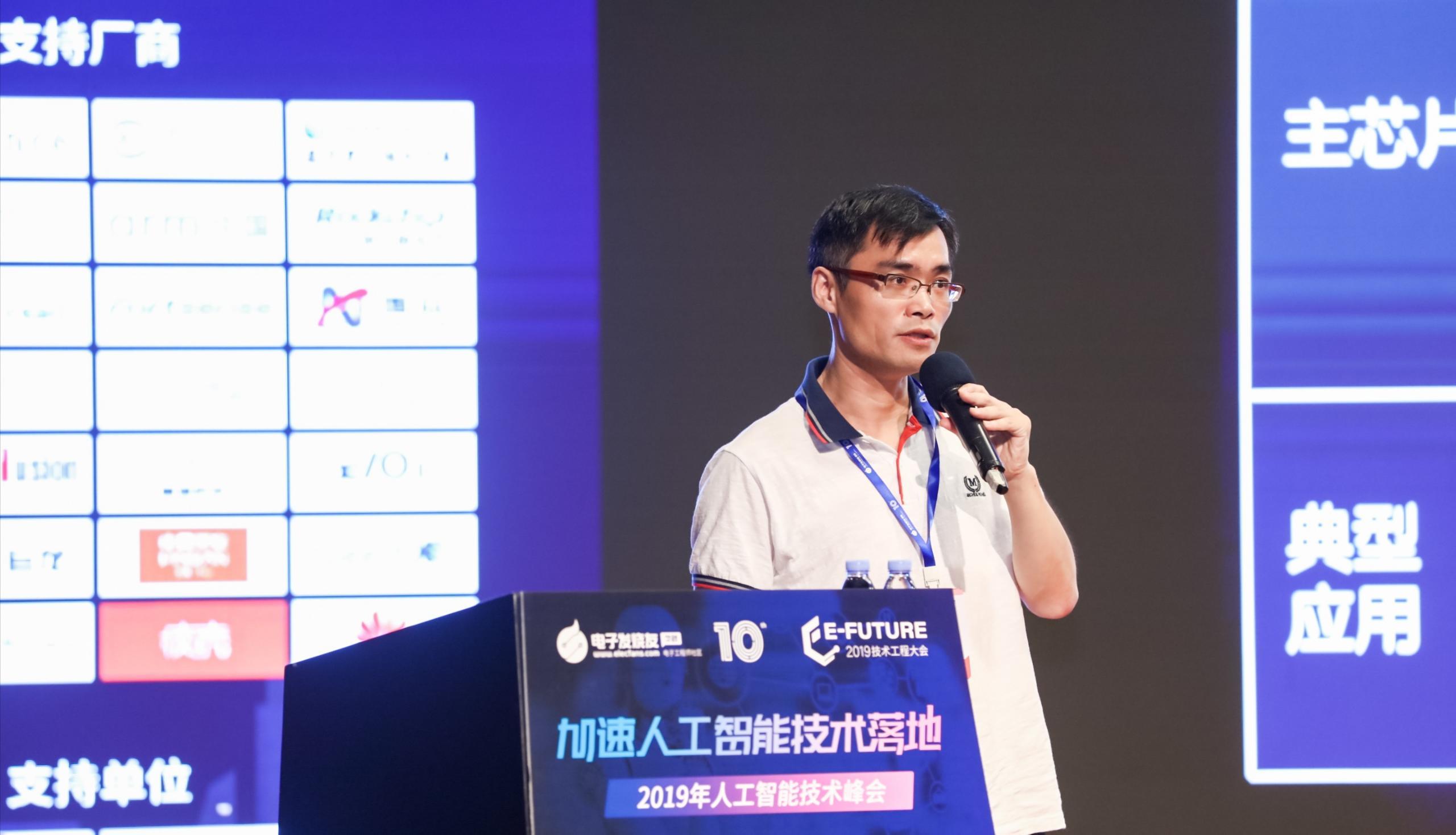 上海睿賽德電子科技RT-Thread COO鄒誠