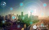 物联网实现智慧城市的基础建设及十大应用领域
