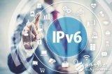 第六代互联网协议IPv6的发展仍有很长道路要走