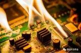 如何进行PCB的散热降温设计