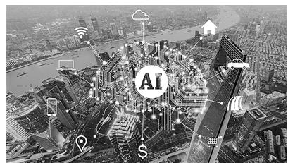 上海打造人工智能產業高地