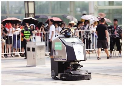 我們怎樣應對機器人時代