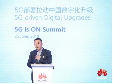 中国移动在5G无人机行业的探索与发展