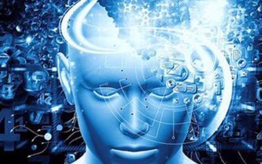 人工智能中的認知智能還需大力發展
