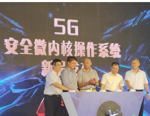 北京元心科技正式对外发布了5G安全微内核操作系统SyberV1.0