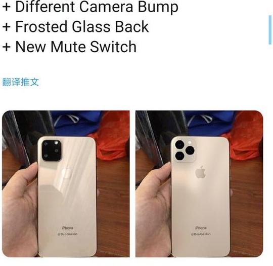 iPhone 11真机曝光搭载了一颗新设计的静音...