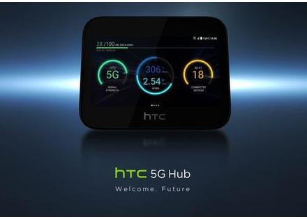 英国运营商EE正式公布了5G路由器和5G移动宽带计划