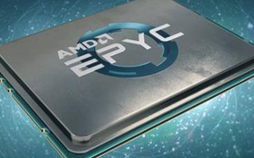 用AMD EPYC满足网络存储的苛刻要求